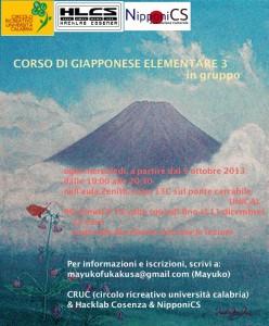 locandina 2013 autunno elementare 3